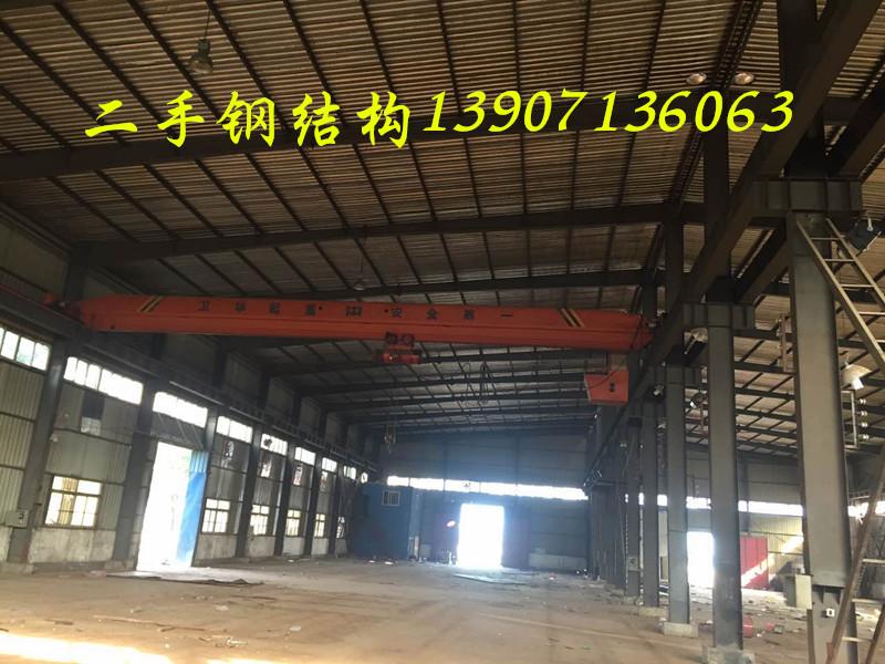 武汉 二手钢结构厂房转让| 二手钢结构厂房转让| 旧厂房回收