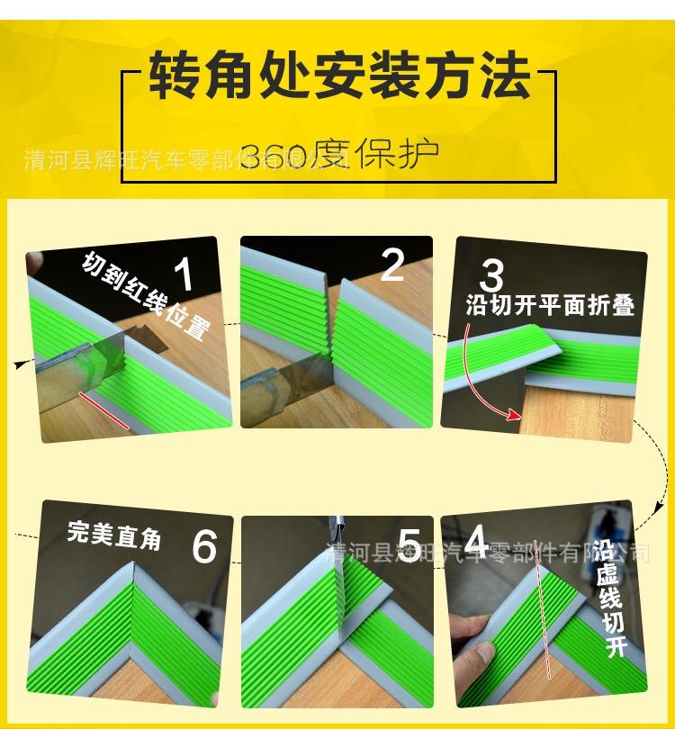 楼梯防滑条安装
