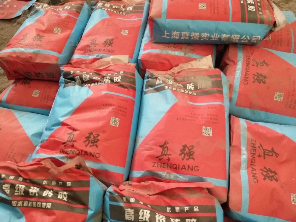 河北润牛防水科技有限公司
