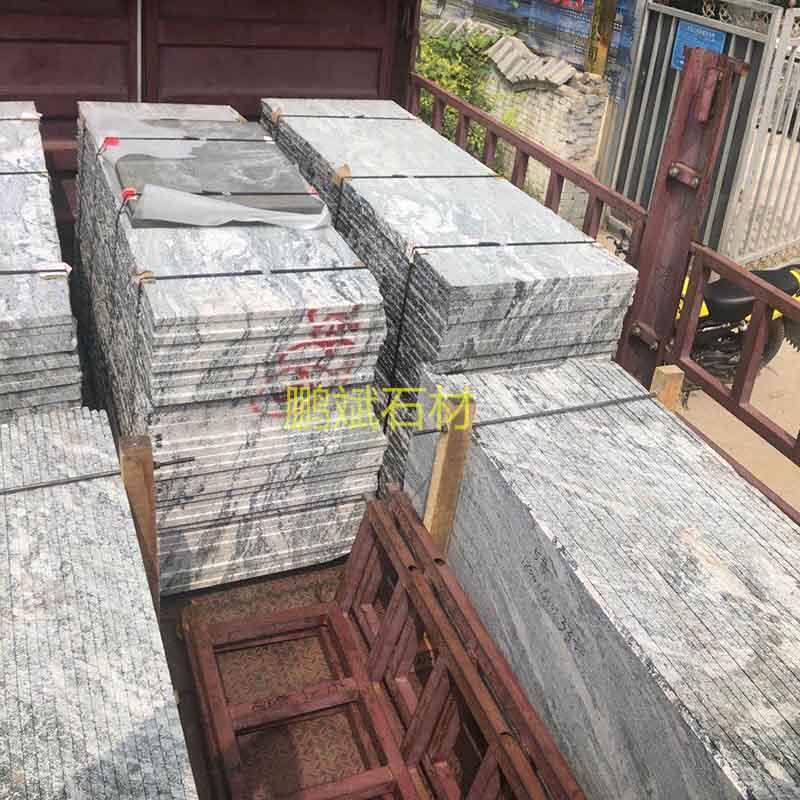 灵寿浪淘沙石材厂家