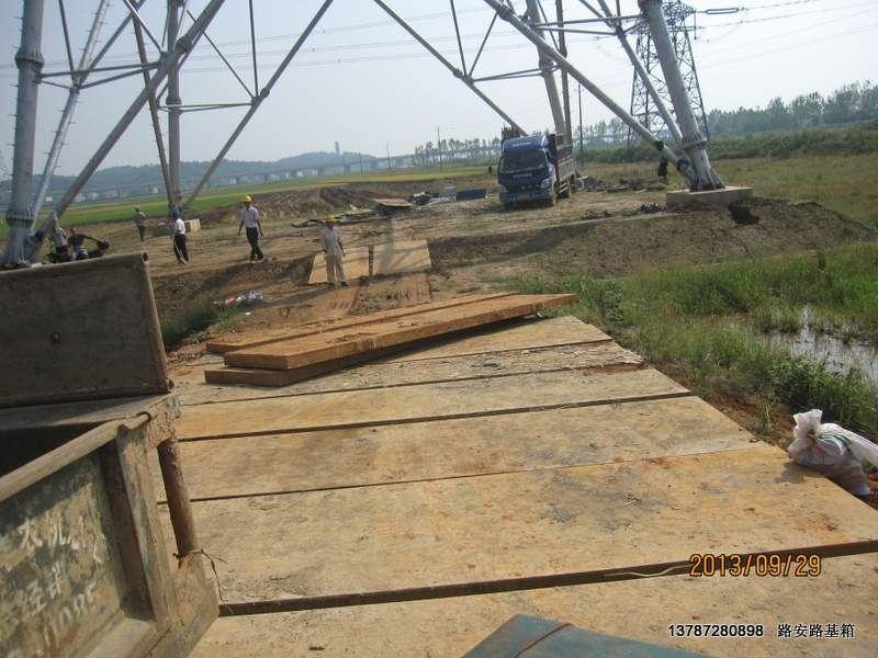 750千伏超高压线路施工工程案例