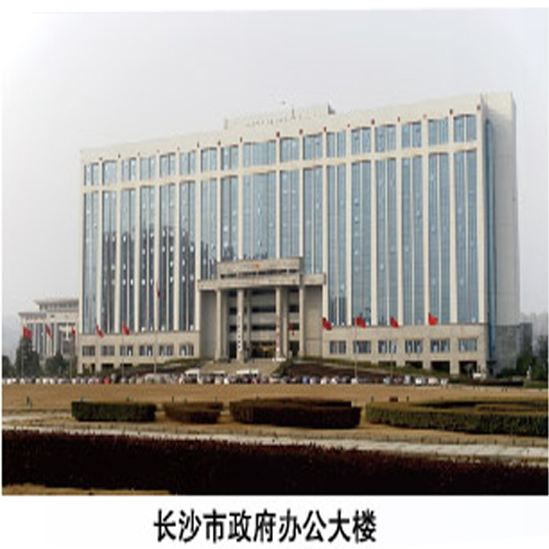 长沙市政府办公大楼工