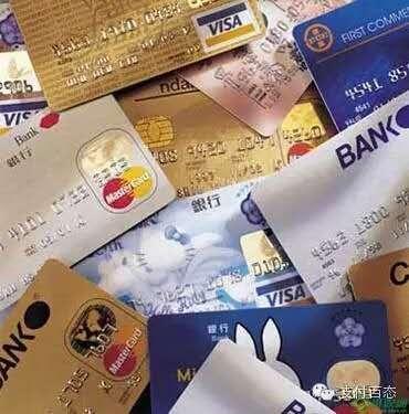 信用卡养卡有技巧,你知道多少?