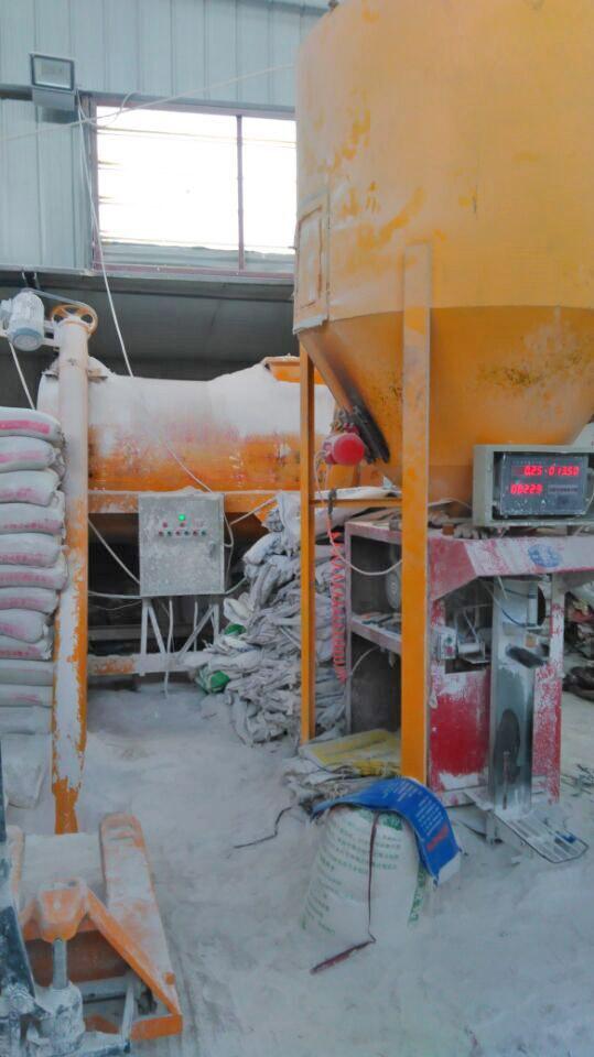 粉体搅拌包装生产线