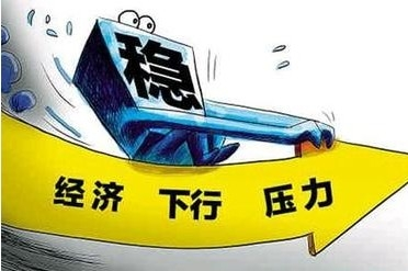 http://files.b2b.cn/article/articleimage/2016_01/25/25104641381.jpg图片