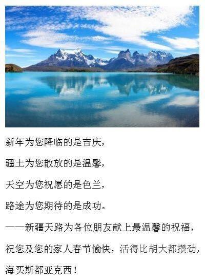 http://files.b2b.cn/article/articleimage/2016_02/09/09074840693.jpg图片