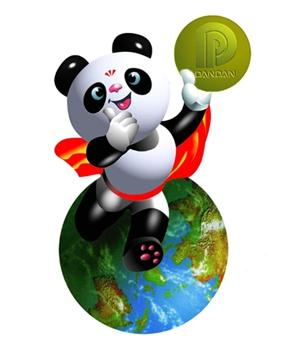 盼盼防盗门参加第十九届中国国际门业展览会