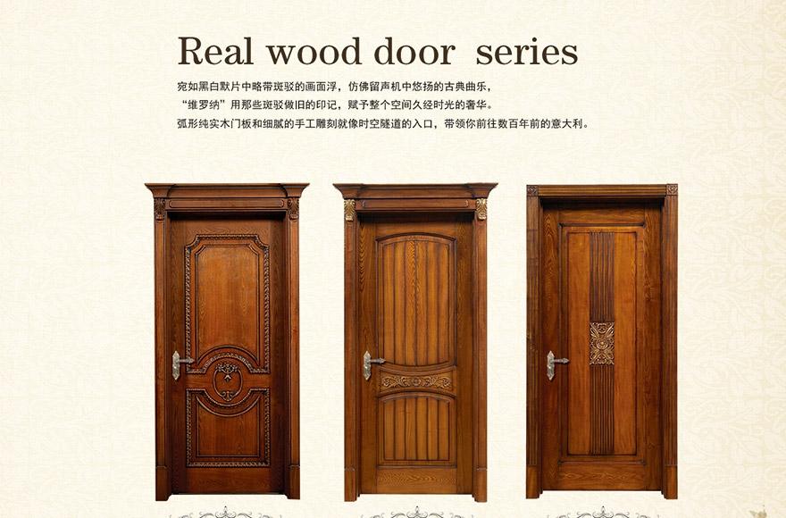 烤漆门和免漆门的施工工艺区别在哪