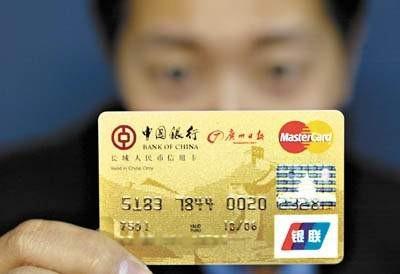 石家庄先富投资有限公司网站升级改版了!!