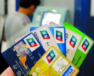 【石家庄信用卡代还】央行新规明年实施六大变化