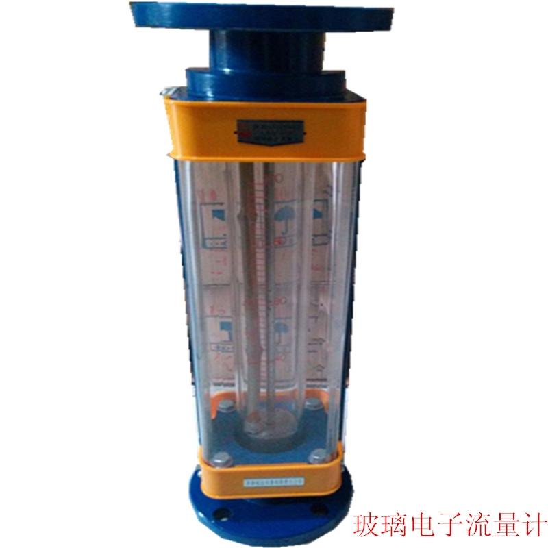 玻璃转子流量计应用范围