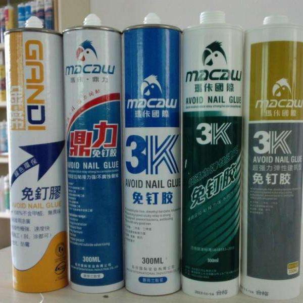 结构胶和耐候胶的区别和使用方法
