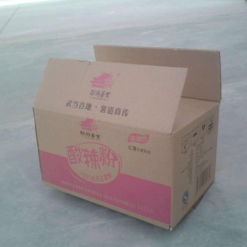 纸箱冬季注意事项