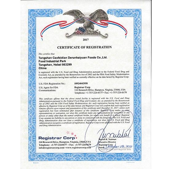 FDA注册证书