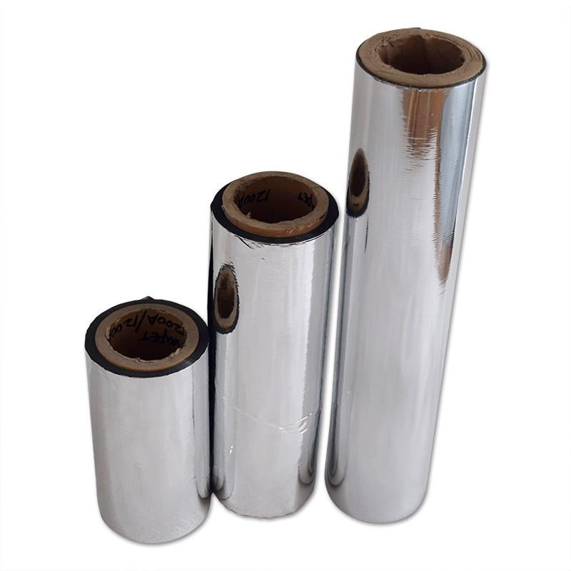 镀铝膜的特点及应用