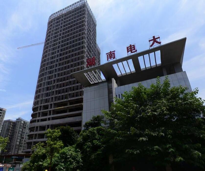 湖南省广播电视大学综合办公楼加固改造工程