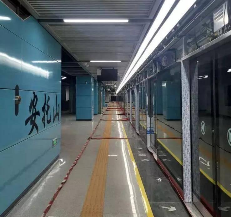 深圳地铁九号线裂缝处理工程