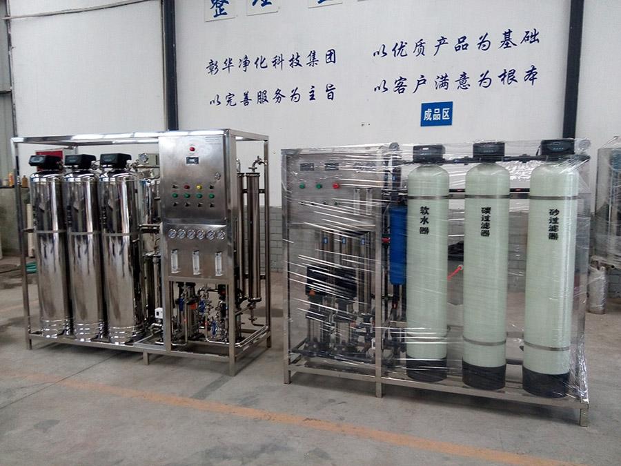 传统净水器的隐患有哪些?