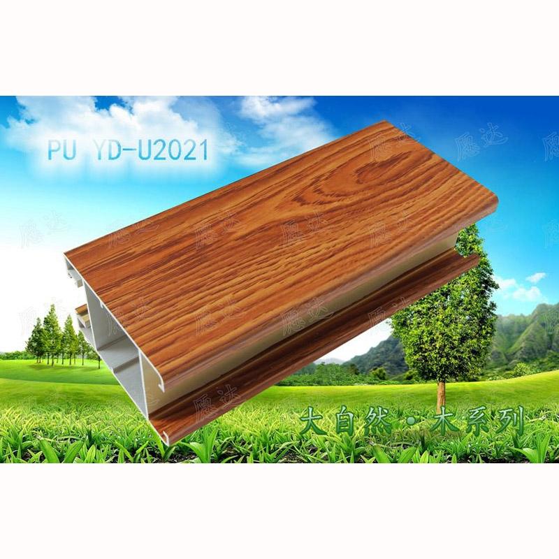 门窗型材郑州木纹转印的工艺流程