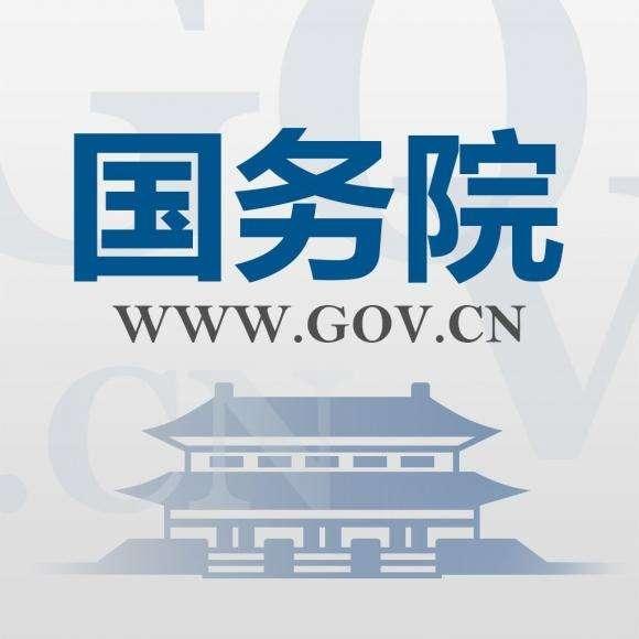 国务院积极推广钢结构