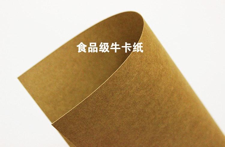 牛皮纸厂家分享牛皮纸对茶叶保存的妙用