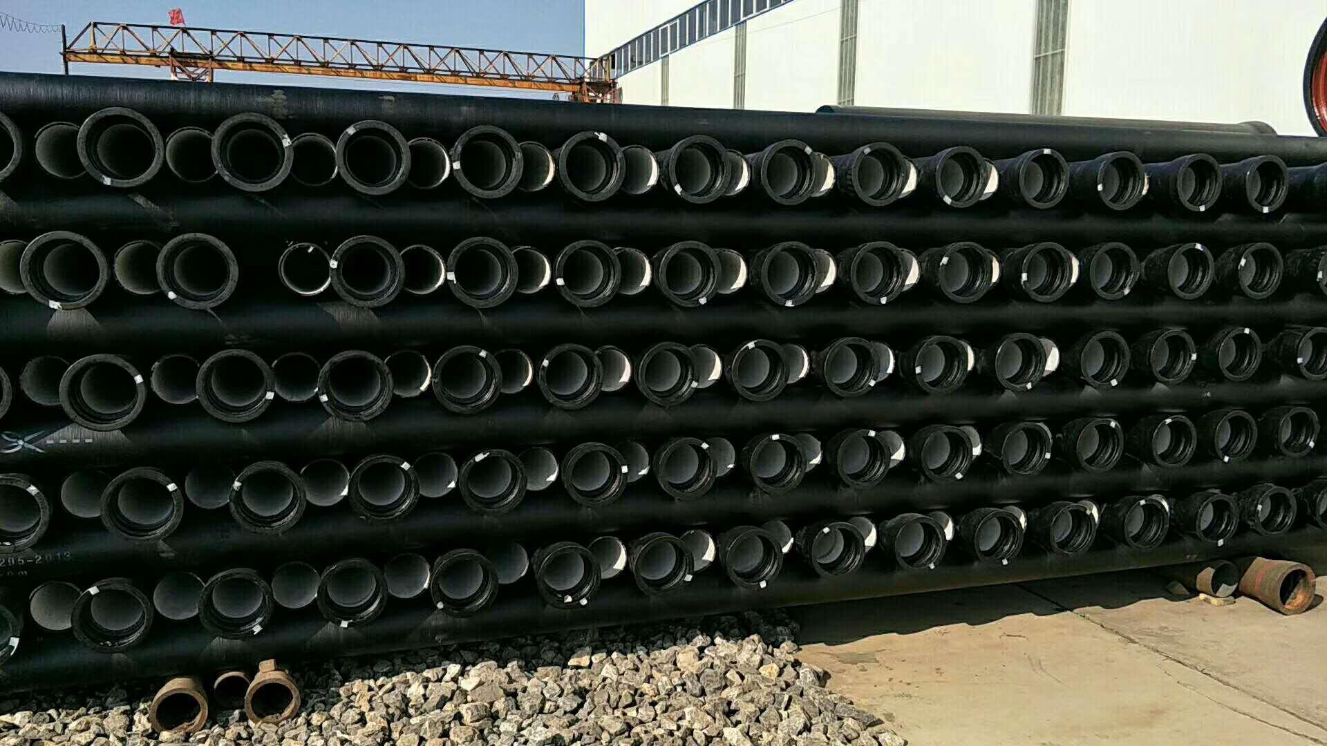 郑州球墨铸铁管的发展|郑州新兴建材有限公