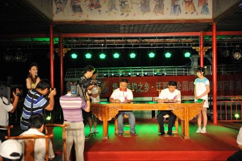 四海钓鱼频道与园区签约仪式