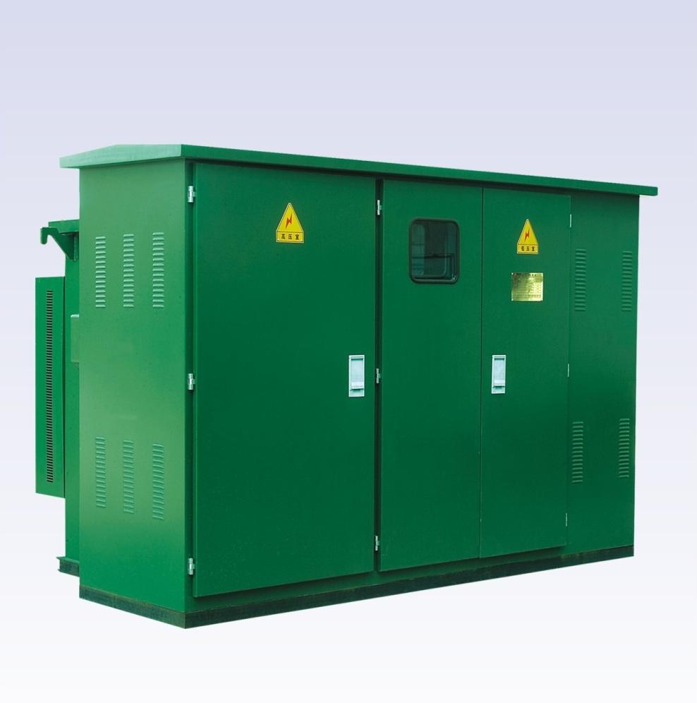 能源局局长调研国家电网强调促进新能源消纳