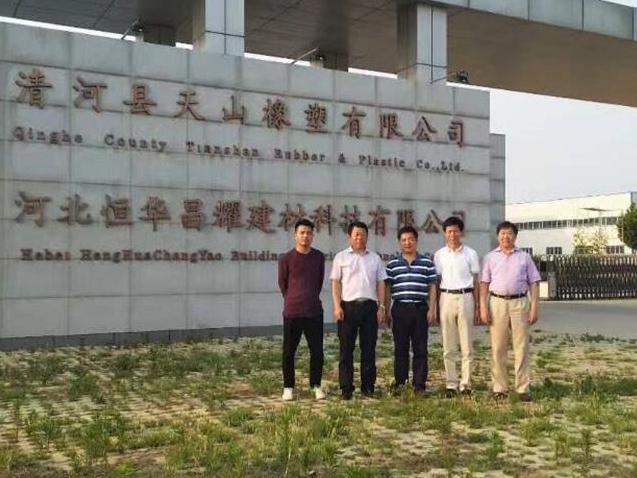 热烈欢迎中国玻璃协会李会长、丁主任,国家