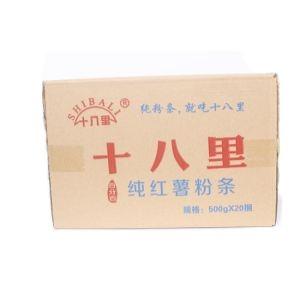 粉条生产制作流程