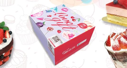 蛋糕盒设计需求要素
