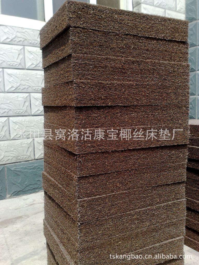椰棕床垫的来源