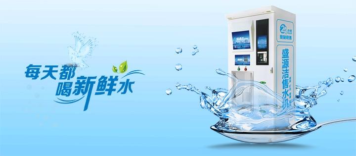 自动售水机投放场所与价格的分析