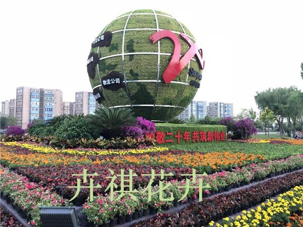 唐山三友集团绿雕工程