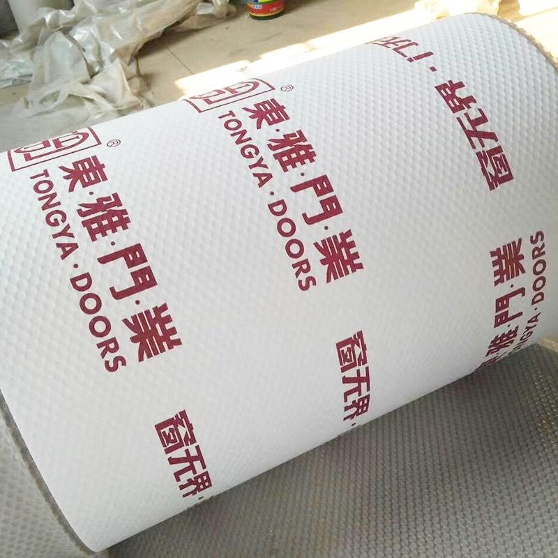 包装材料1
