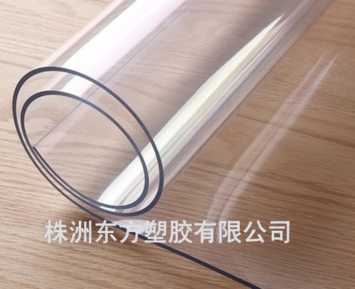 湖南PVC软板性能