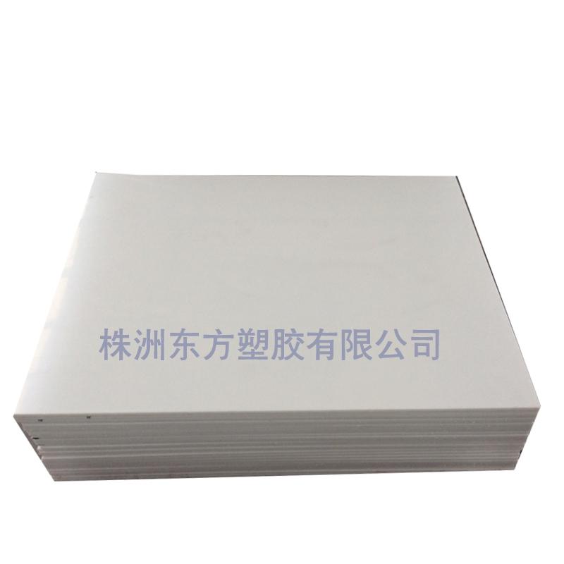 株洲PVC软板与PP板的五大区别