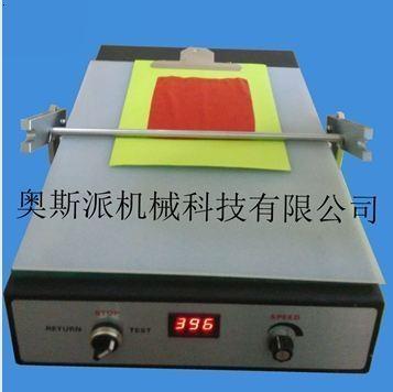 小型覆膜机用途及介绍说明