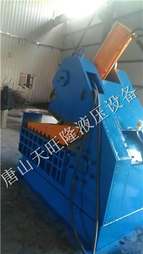 唐山君领液压机械制造更名为唐山天旺隆液压设备制造有限公司