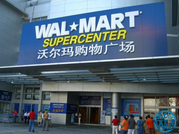 沈阳市中街沃尔玛超市