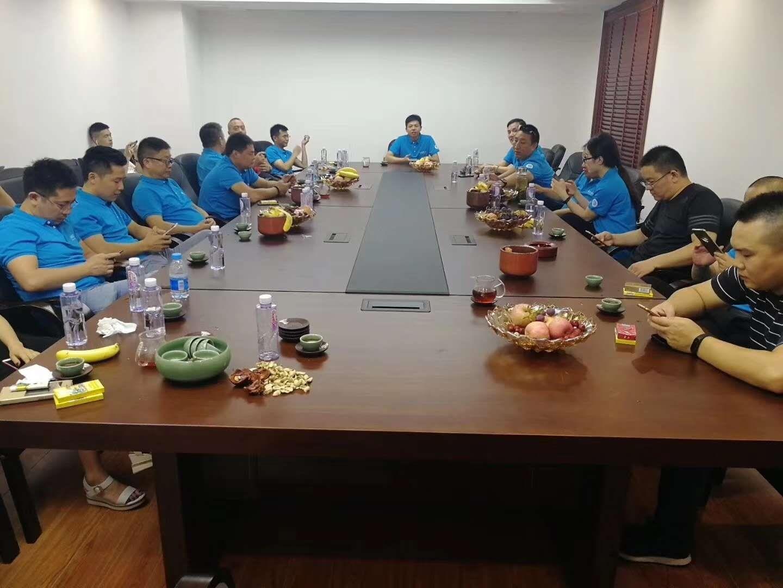 温州苍南共创年中会圆满成功!