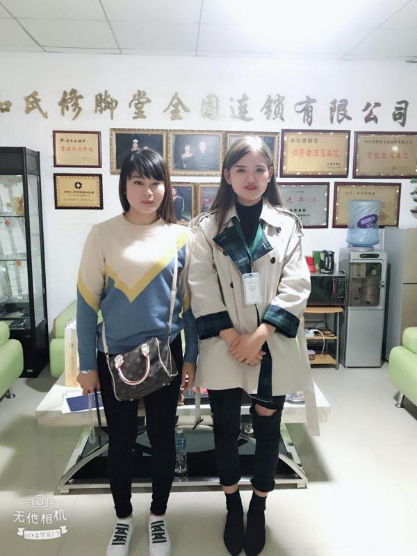 庆祝湖南邵阳杨女士加