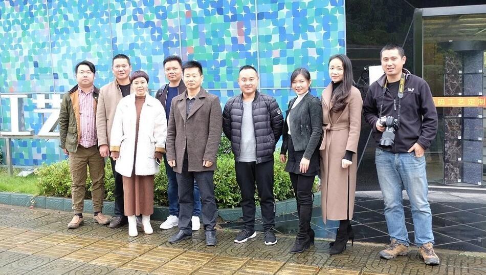 长沙市华容商会企业走访活动(17):湖南蓝岭