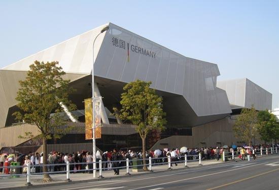 B1-2世博德国馆