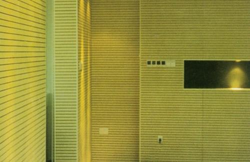 北京国贸大厦三期工程