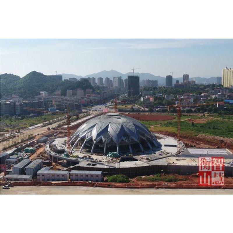 湖南省运会衡山会馆