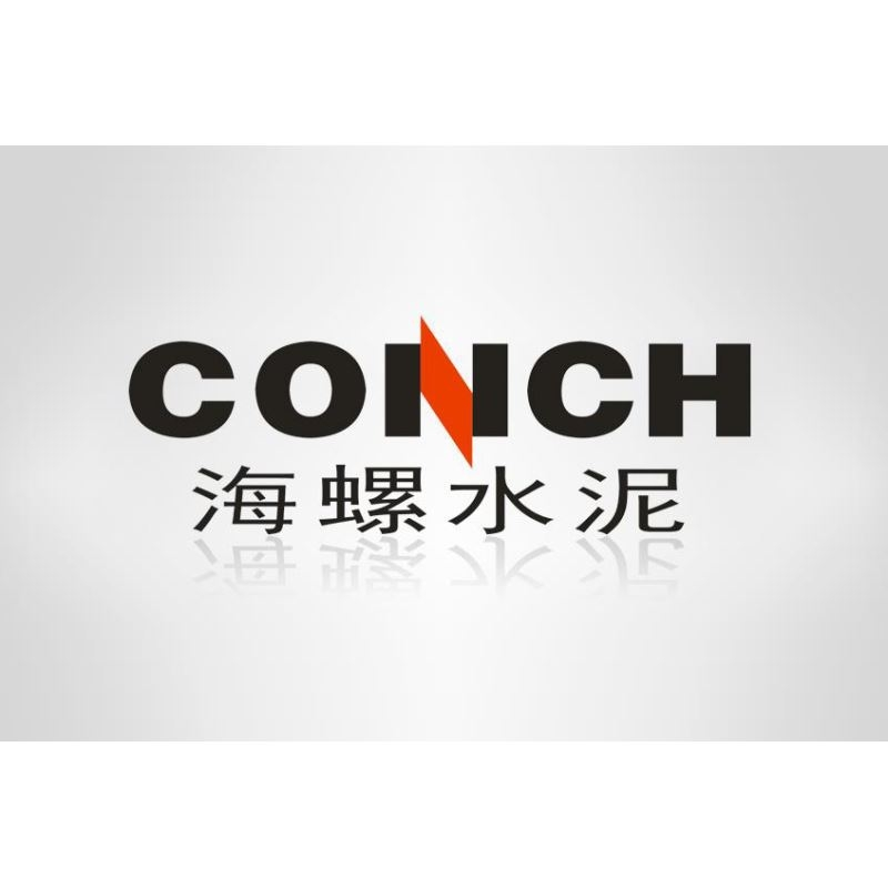 中国海螺水泥集团湖南生产基地