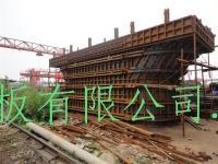 桥梁模板生产厂家告诉您生活中如何安装桥梁模板