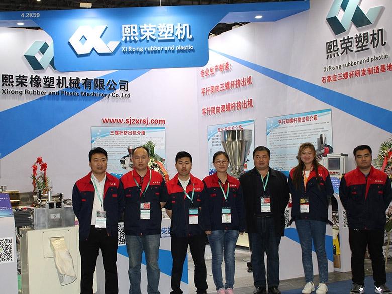 上海展会集体照片