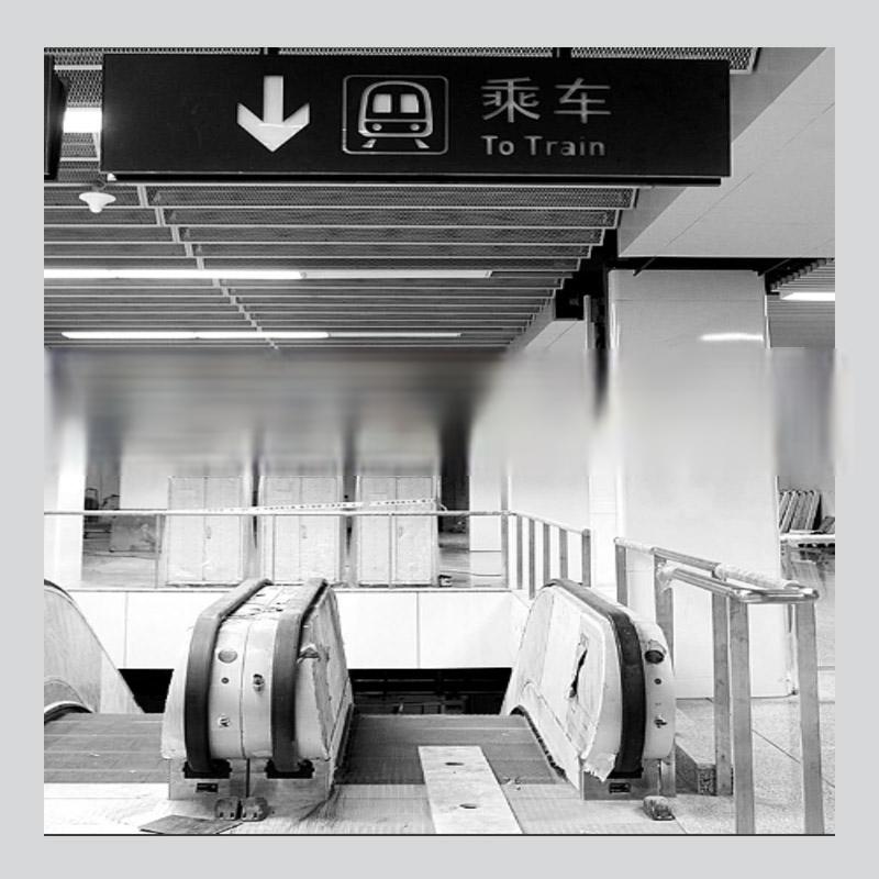 郑州地铁体育中心站